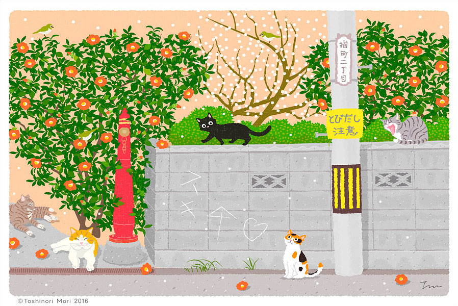 Tabineko: March. Illustration by Toshinori Mori