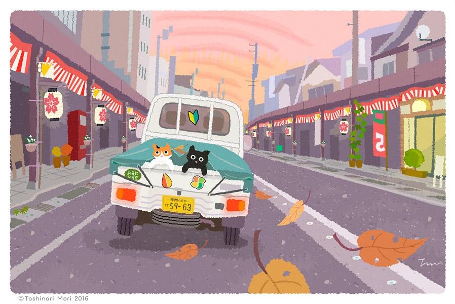 Tabineko: October. Illustration by Toshinori Mori